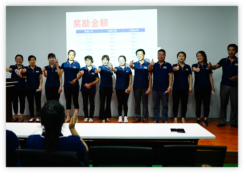 2019-08老带新奖励.png